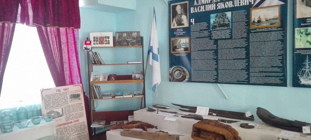 Музей адмирала Василия Чичагова