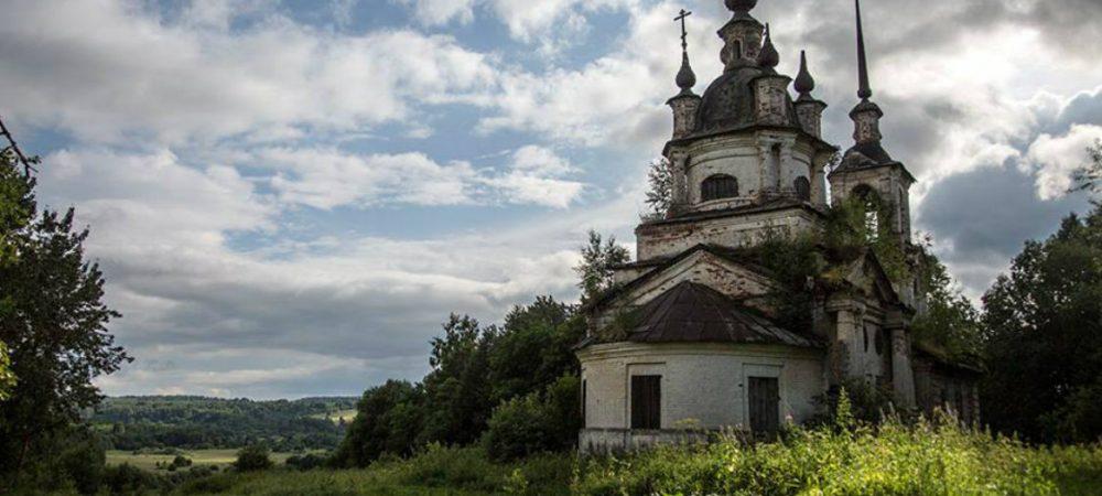 Чмутово… Оно – сторож священной рощи колокольчиков