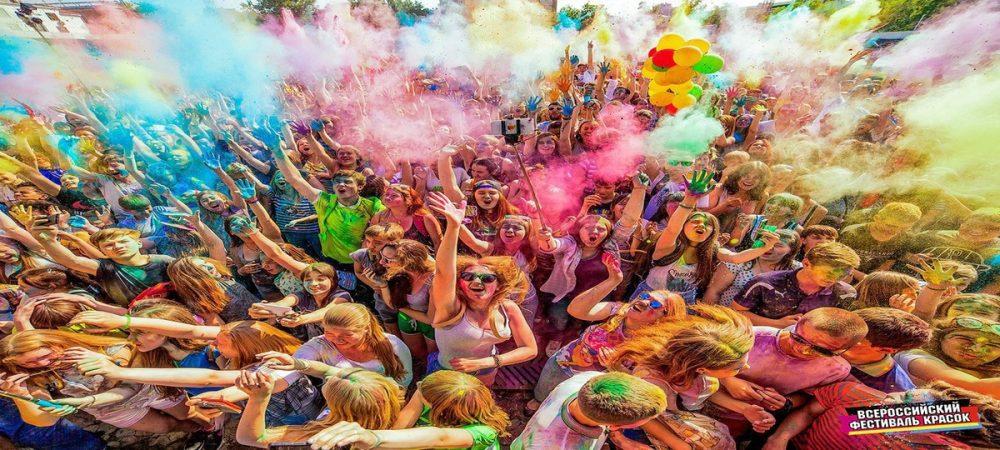 Всероссийский фестиваль красок пройдет в Костроме 16 июня