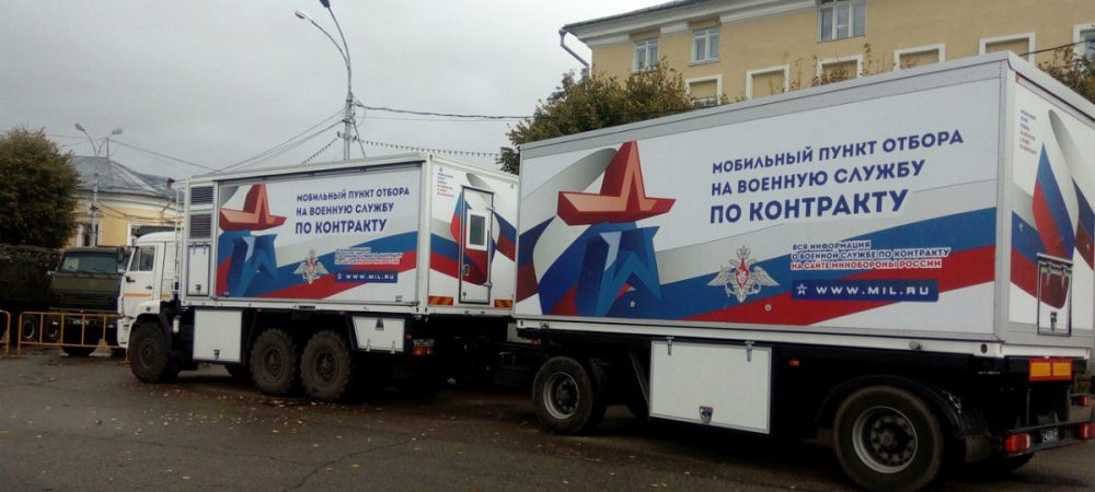 Что будет в Костроме на акции Минобороны «Военная служба по контракту – Твой выбор!»