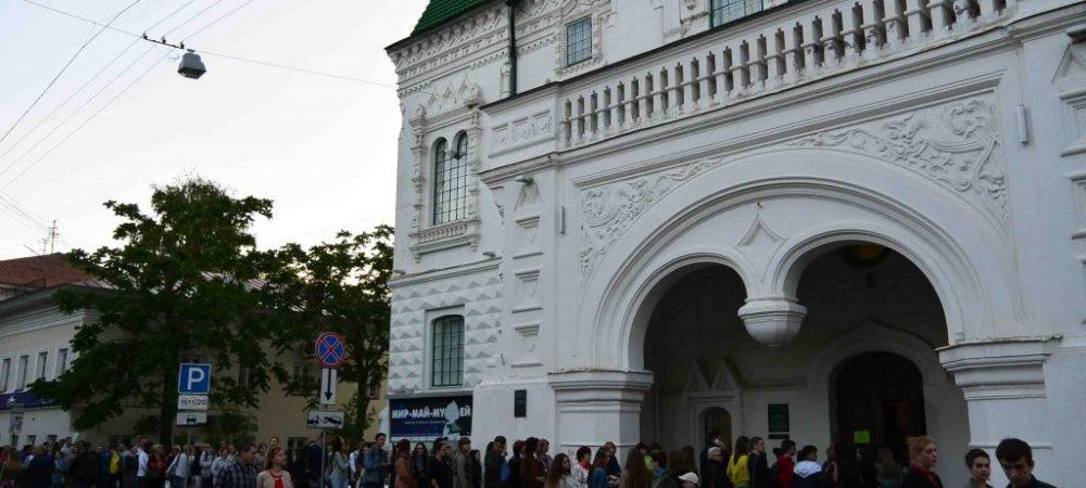 Ночь музеев-2018 в Романовском музее