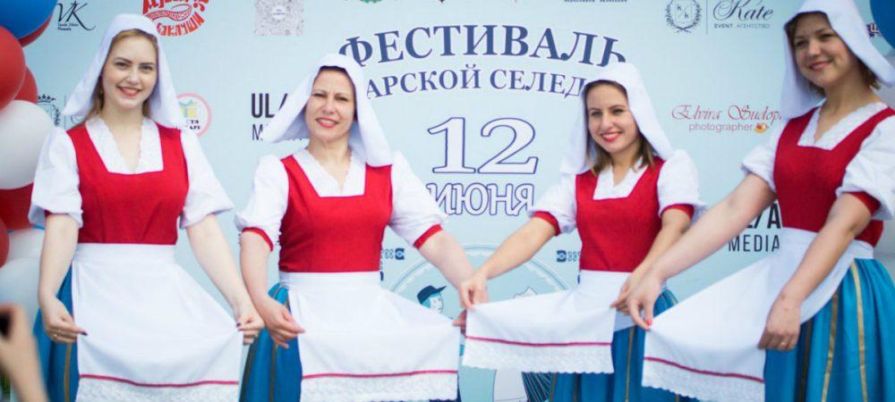 Фестиваль селедки «Царский посол» собирает гостей 12 июня