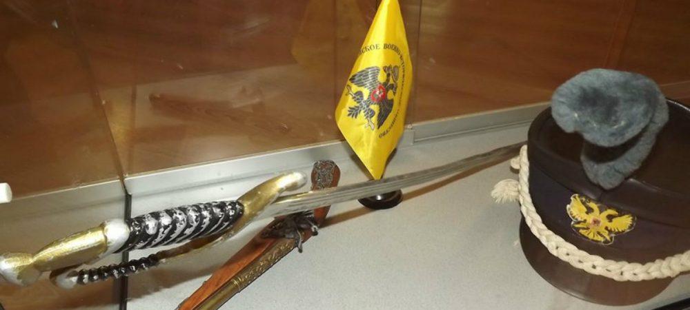Выставка «Отечественная война 1812 года в военно-исторической миниатюре»